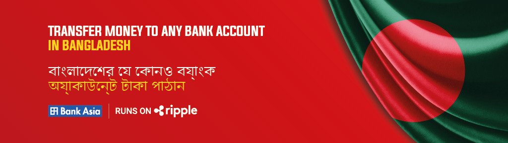 Money Transfer to Bangladesh