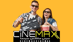 Cinemax Cinema