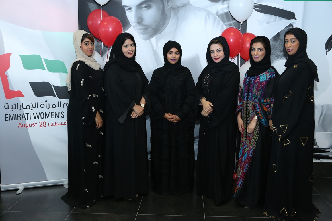 RAKBANK Celebrates Emirati Women's Day