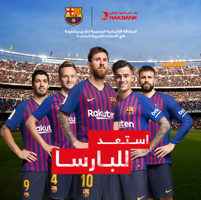 Get ready to BARCA