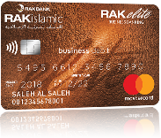 RAKelite Business Islamic Debit Card